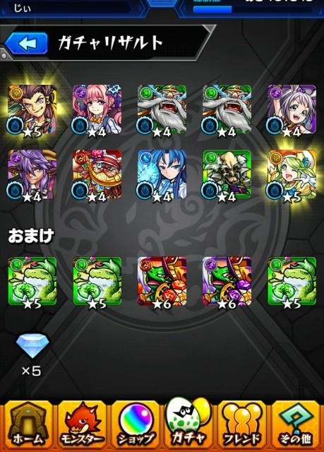 f:id:jii-blog:20170904112103j:image