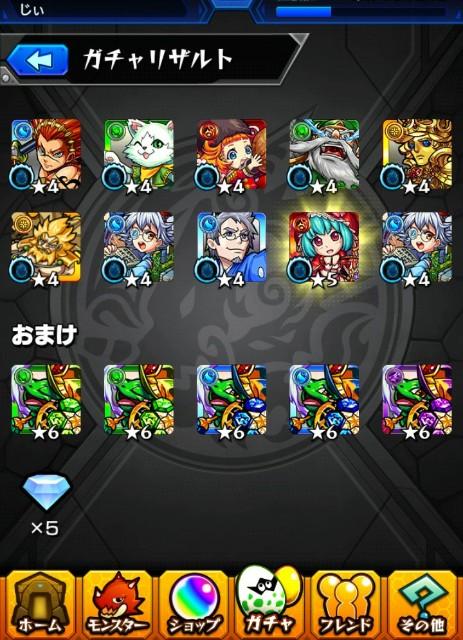 f:id:jii-blog:20170904113528j:image