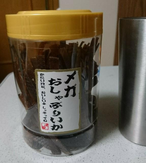 f:id:jii-blog:20170906001529j:image