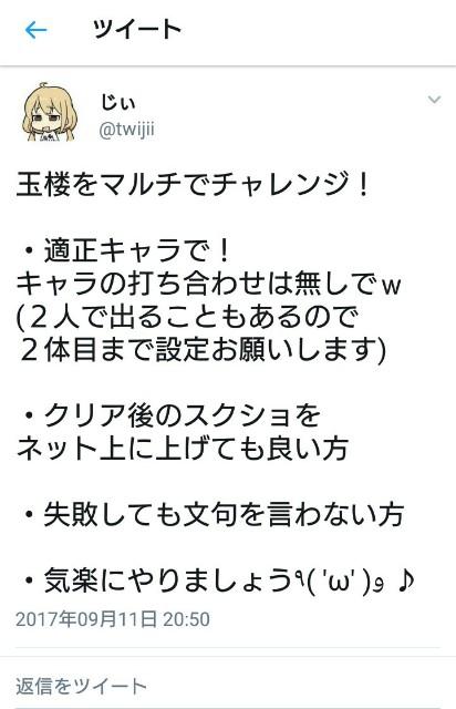 f:id:jii-blog:20170913031154j:image