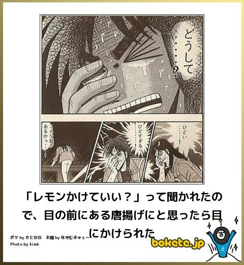 f:id:jii-blog:20171105082509j:image