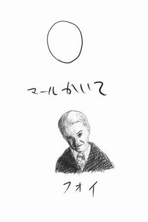 f:id:jii-blog:20171129060716j:image