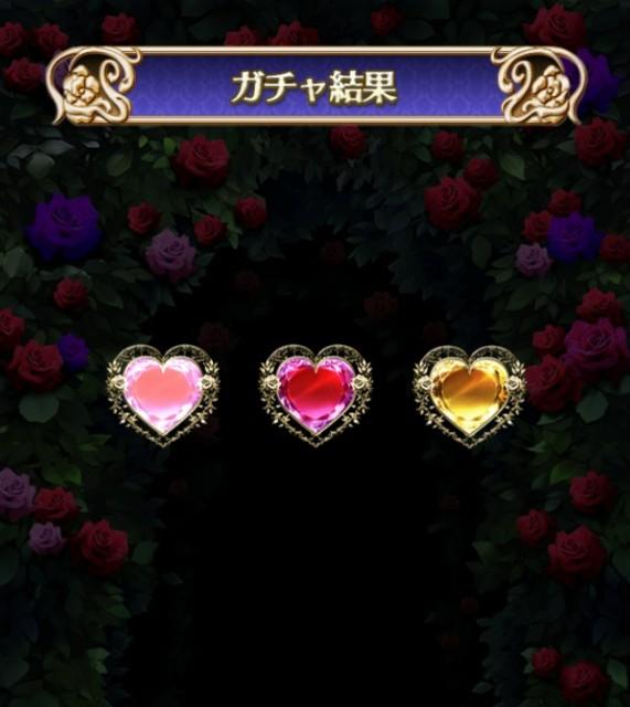 f:id:jii-blog:20180314190730j:image