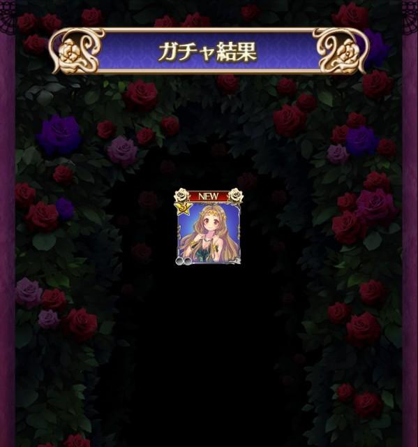 f:id:jii-blog:20180501161847j:image