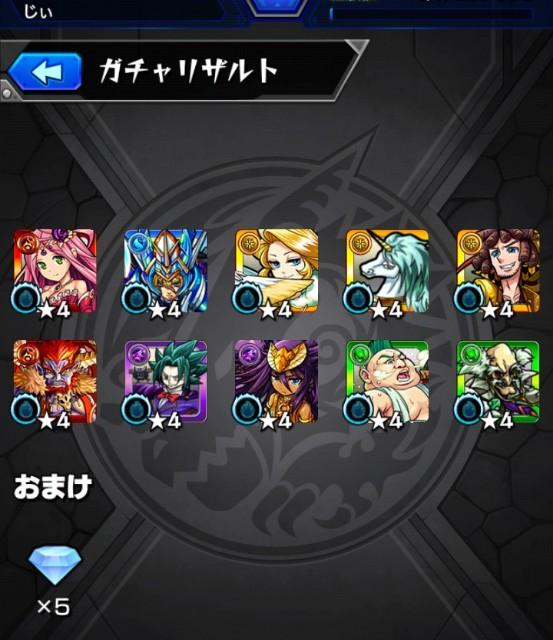 f:id:jii-blog:20180517145449j:image
