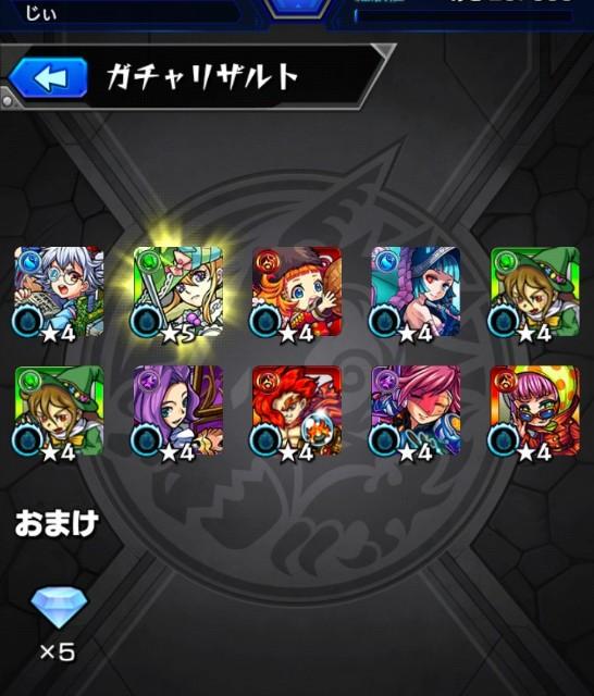 f:id:jii-blog:20180517145500j:image
