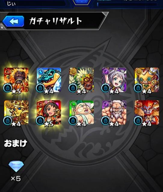 f:id:jii-blog:20180517145546j:image
