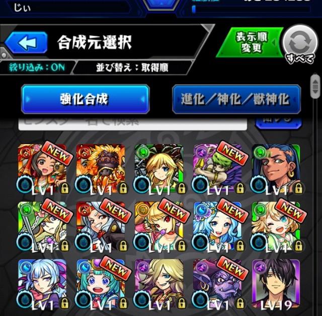 f:id:jii-blog:20180517145554j:image