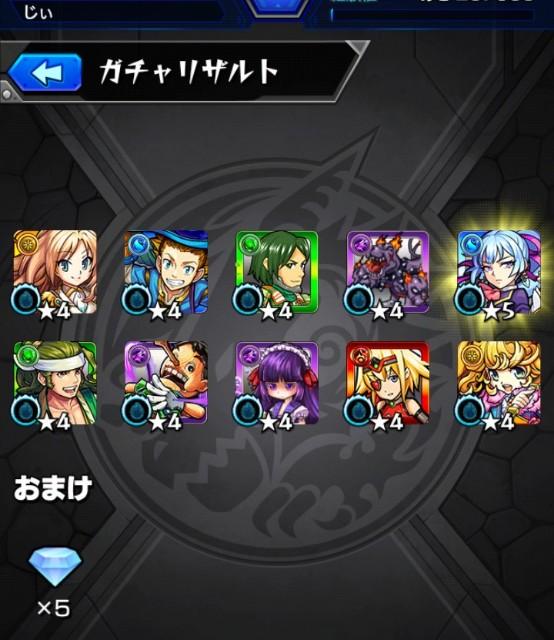 f:id:jii-blog:20180517152604j:image