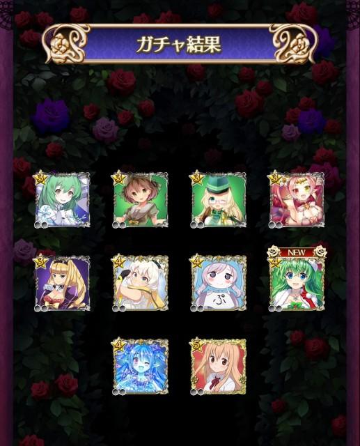 f:id:jii-blog:20180526160650j:image