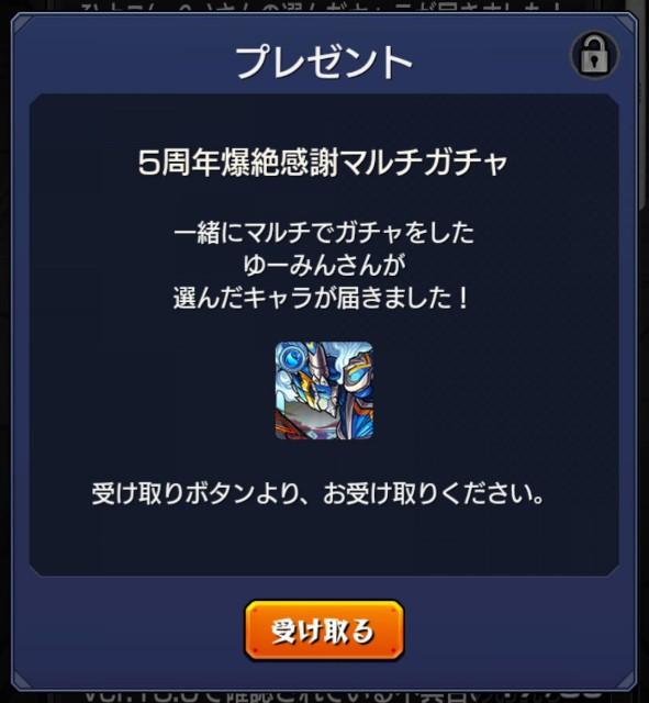 f:id:jii-blog:20181008144453j:image