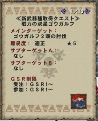 f:id:jii-blog:20181027170458j:image