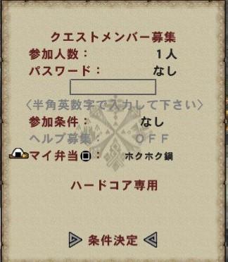 f:id:jii-blog:20181027170510j:image