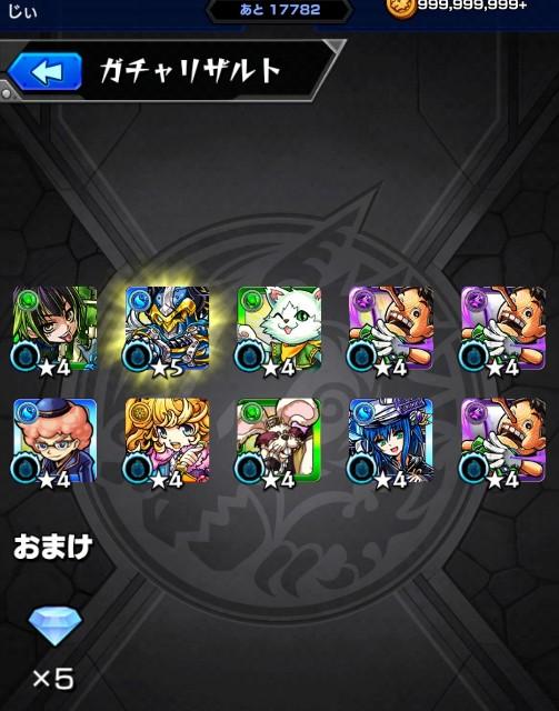 f:id:jii-blog:20181218130524j:image
