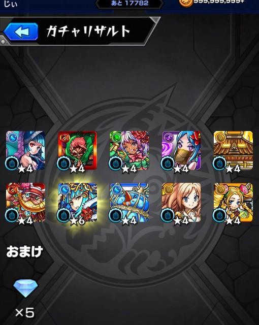 f:id:jii-blog:20181218130554j:image