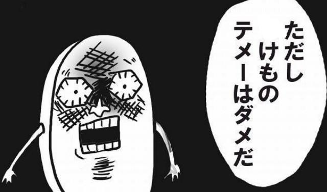 f:id:jii-blog:20190211063556j:image