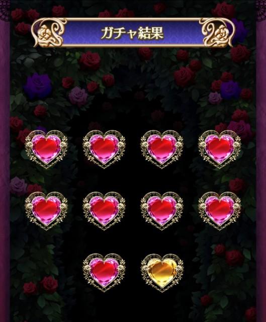 f:id:jii-blog:20190225034511j:image
