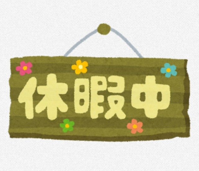 f:id:jii-blog:20190314231304j:image
