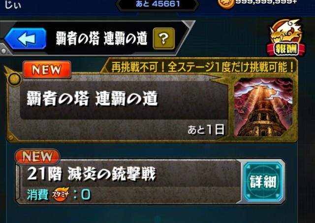 f:id:jii-blog:20190327042637j:image