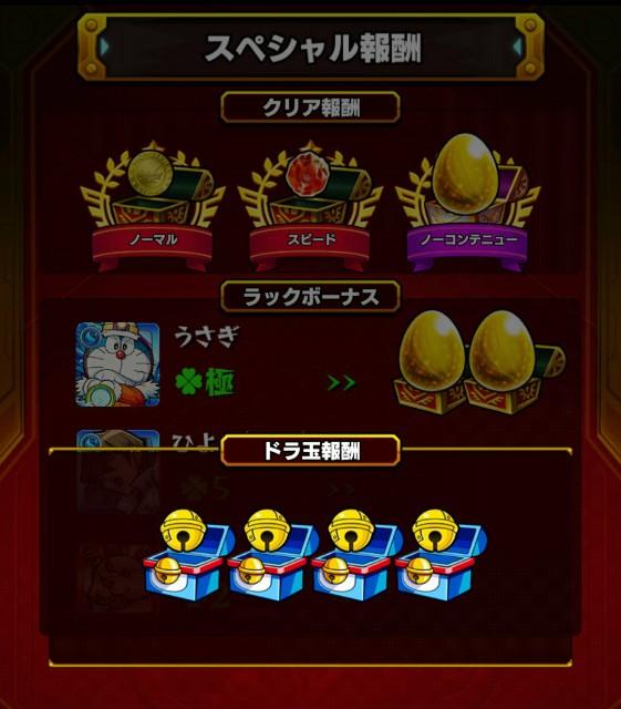 f:id:jii-blog:20190329094633j:image