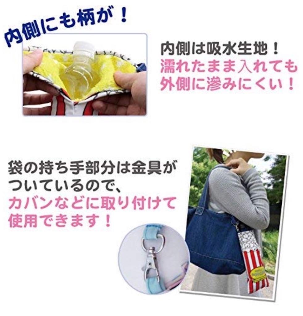 f:id:jiji_travel:20181213193523j:image