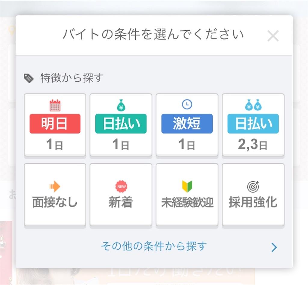 f:id:jiji_travel:20181221170458j:image:w500