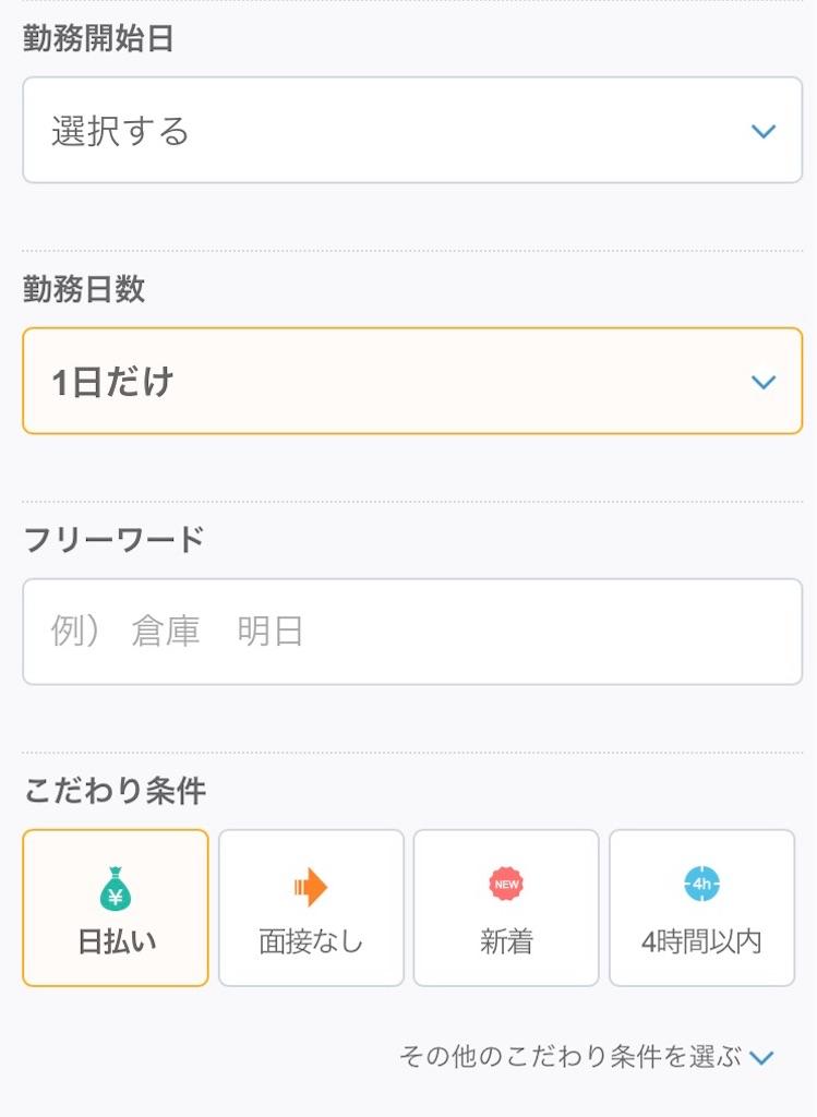 f:id:jiji_travel:20181221171010j:image:w200