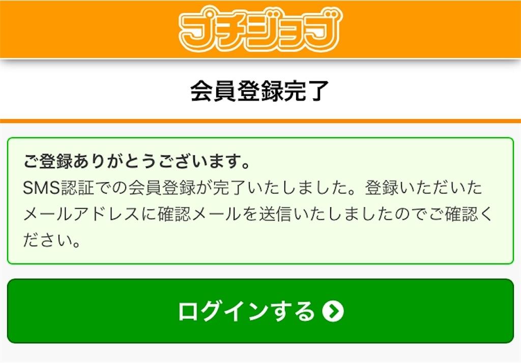 f:id:jiji_travel:20181223211741j:image