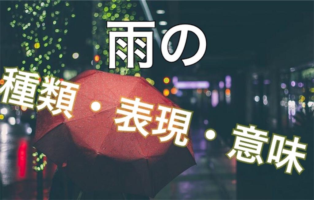 f:id:jiji_travel:20190106101816j:image