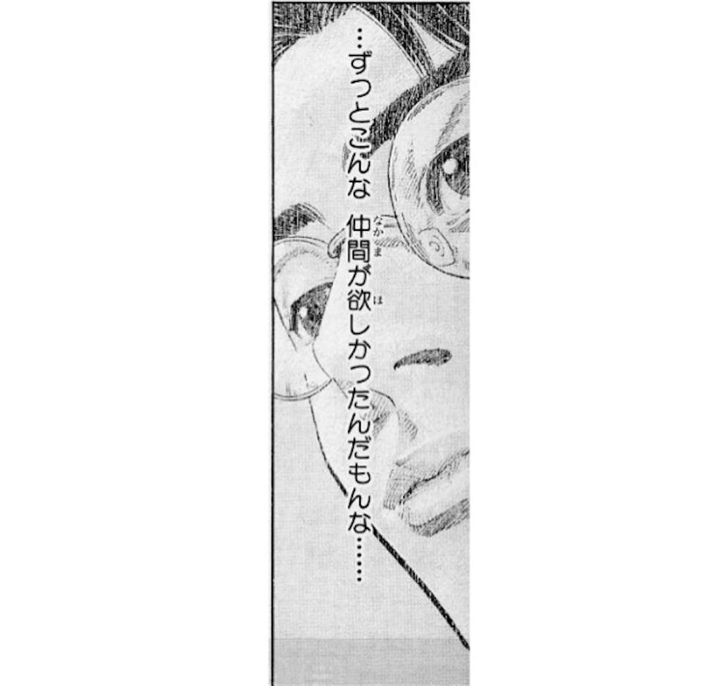 f:id:jiji_travel:20190121001454j:image