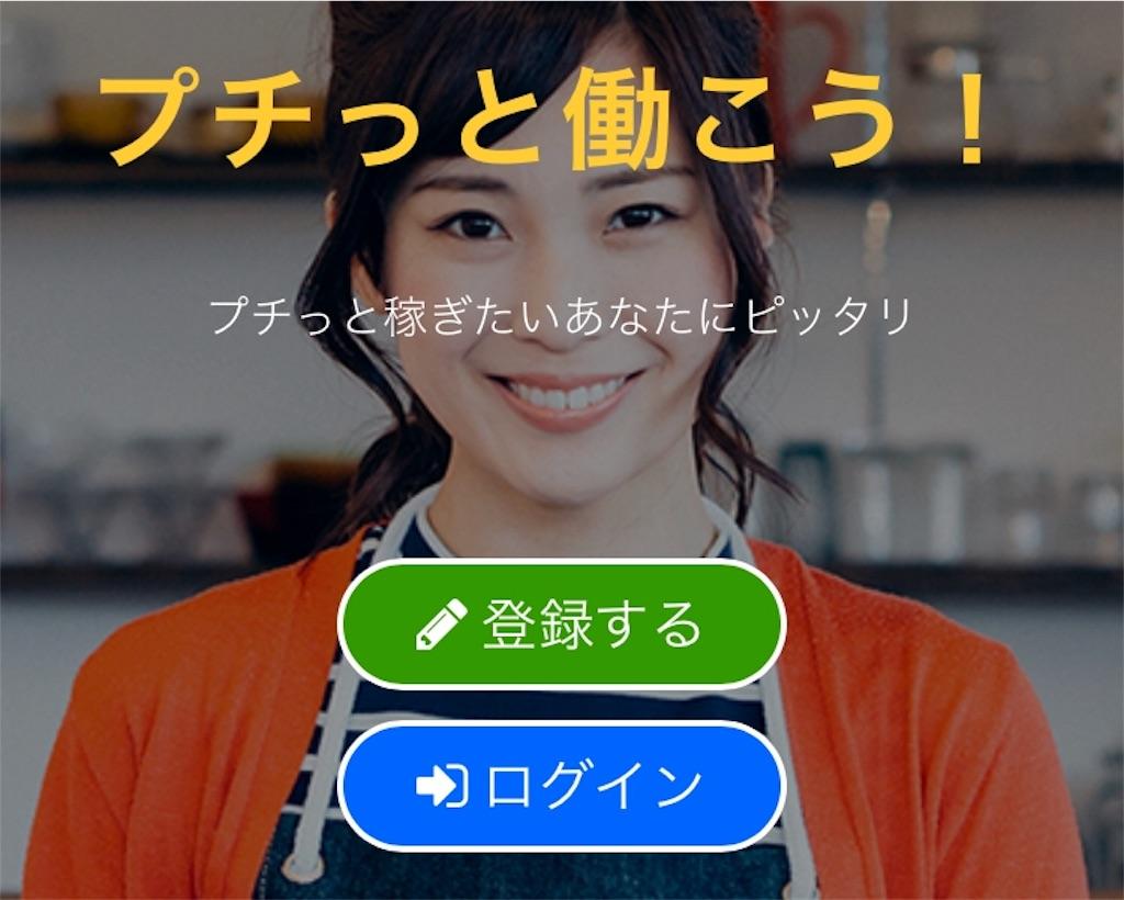 f:id:jiji_travel:20190128224814j:plain