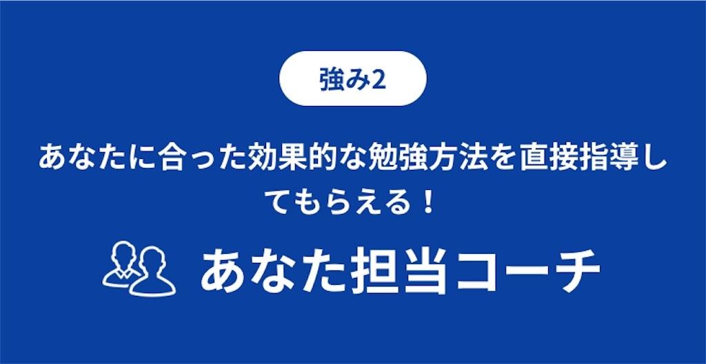 f:id:jiji_travel:20190202151854j:plain