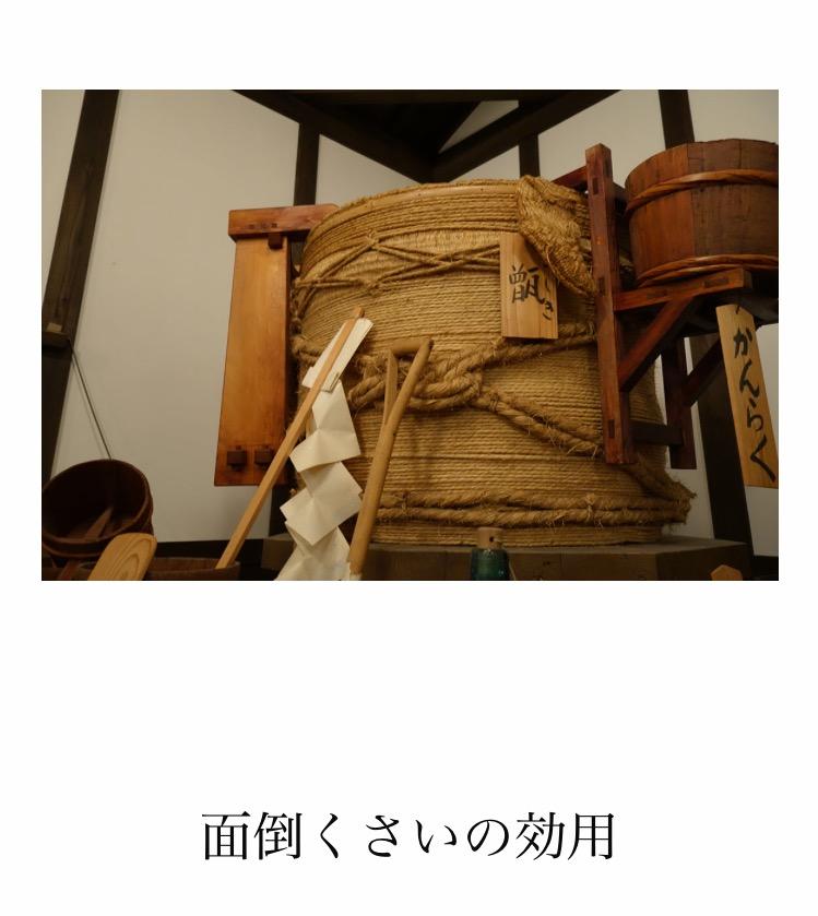 f:id:jiji_urakata:20170303220251j:plain