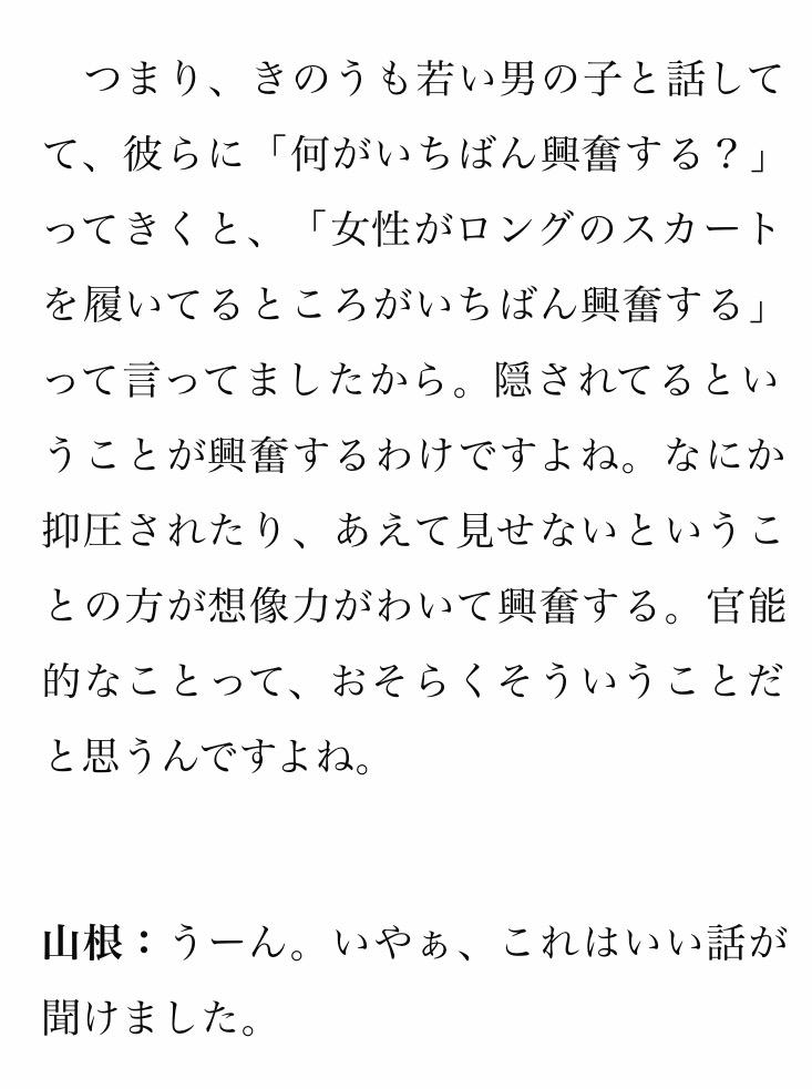 f:id:jiji_urakata:20170310233059j:plain