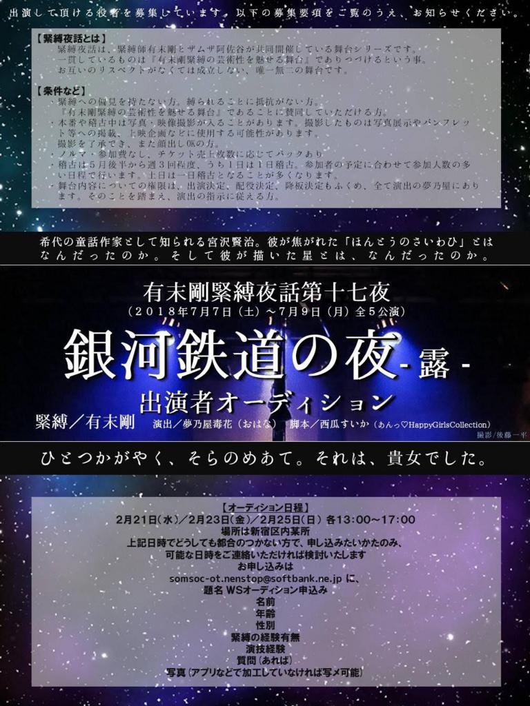 f:id:jiji_urakata:20180106193045j:plain