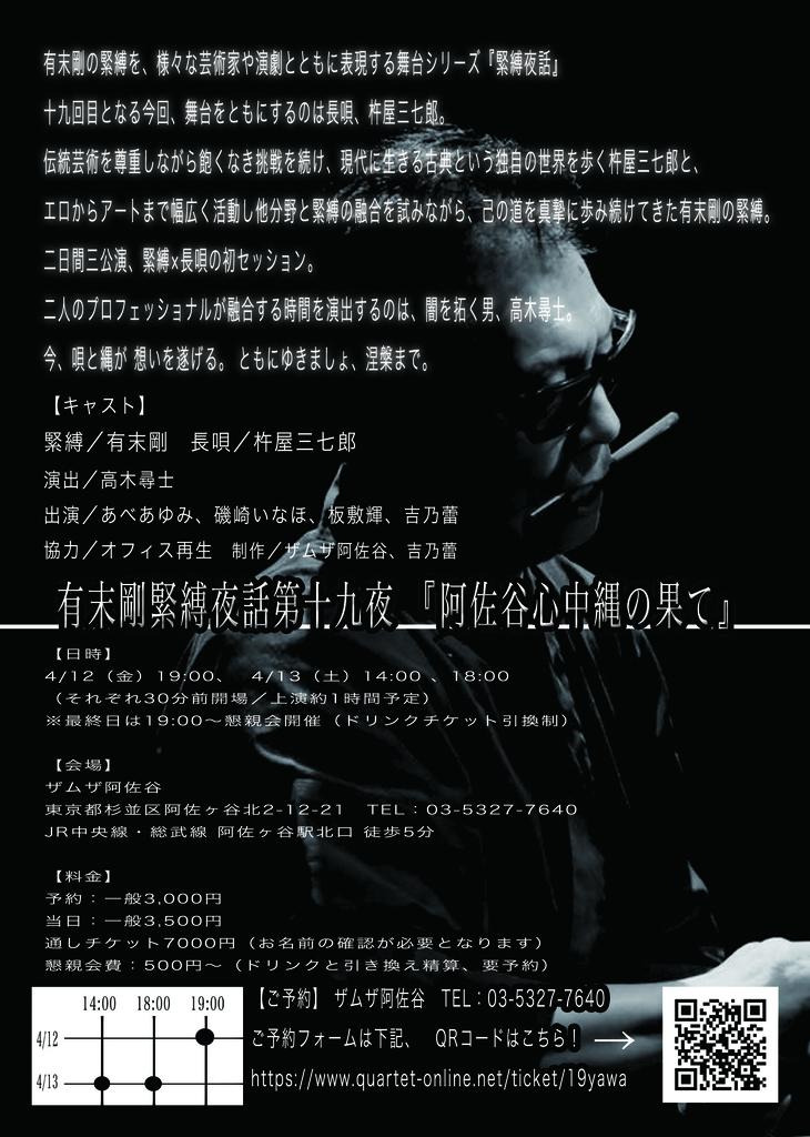 f:id:jiji_urakata:20190212153053j:plain