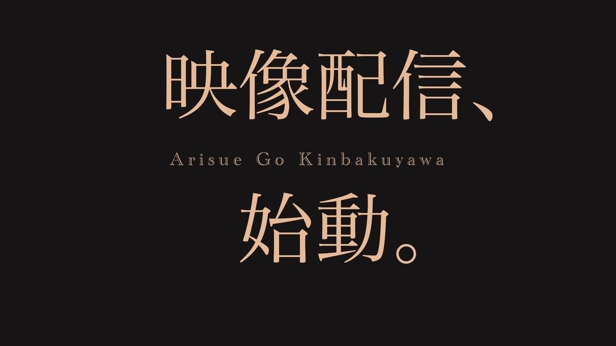 f:id:jiji_urakata:20201008204333j:plain