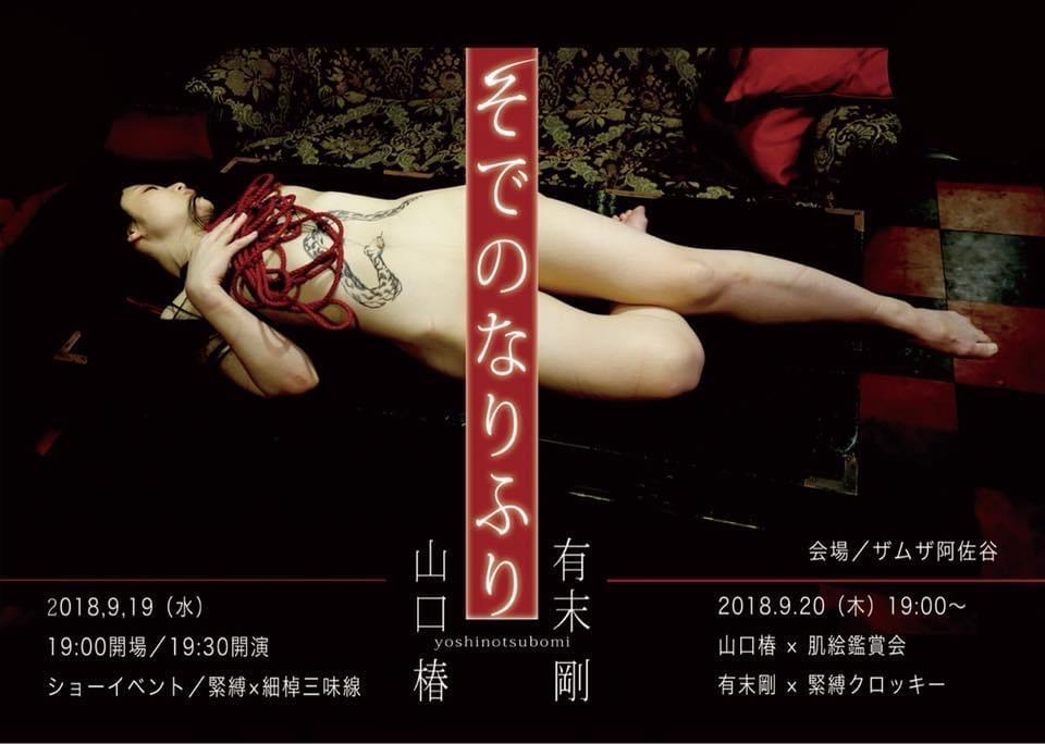 f:id:jiji_urakata:20201010211630j:plain