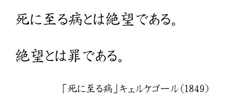 f:id:jiji_zyunpo:20181214185307j:plain