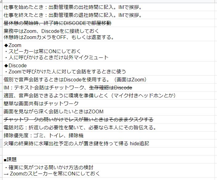 f:id:jijiginger:20200228080031p:plain