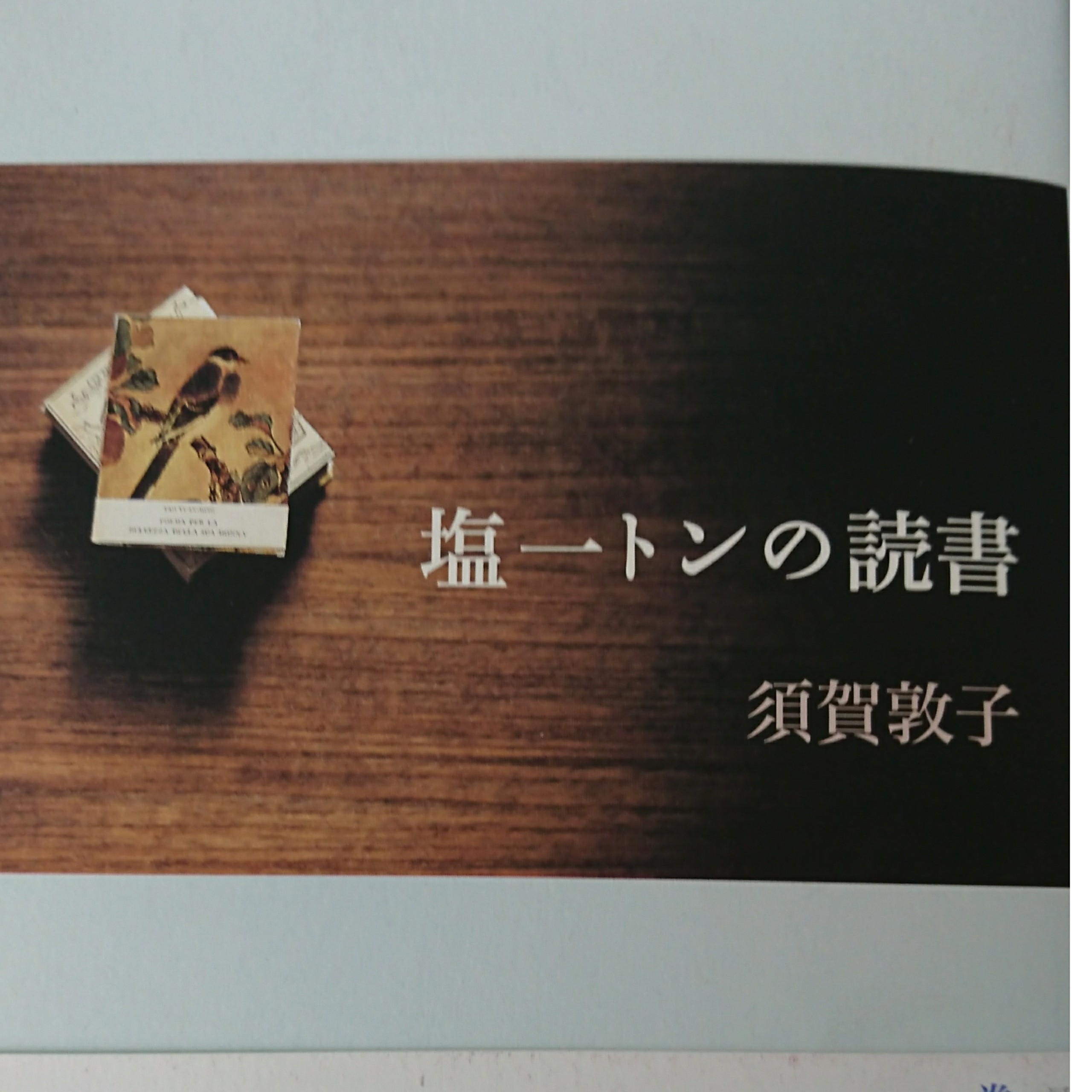 f:id:jijikikiito:20190801205436j:image