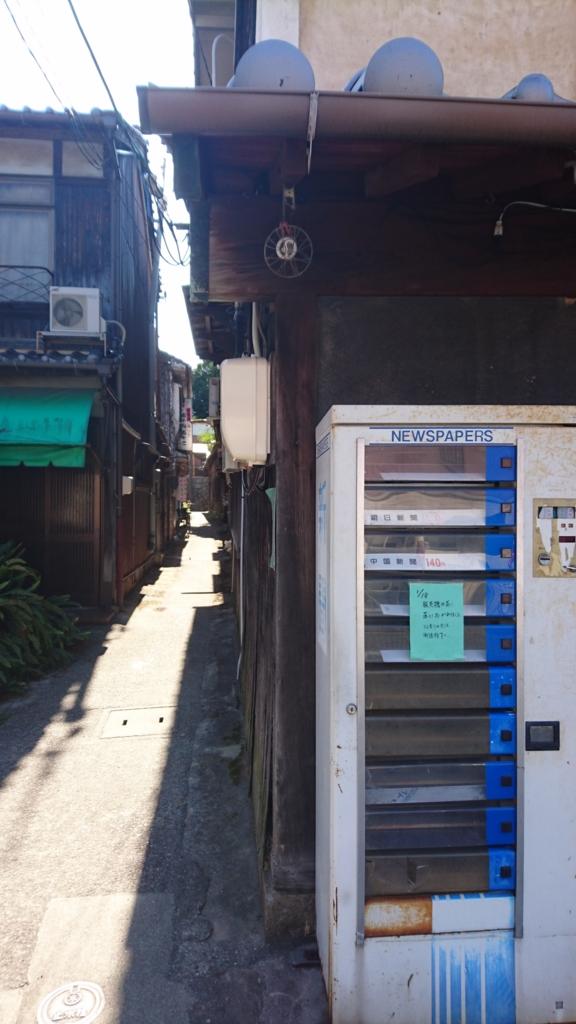 瀬戸田港 せとだ本町商店街(しおまち商店街)