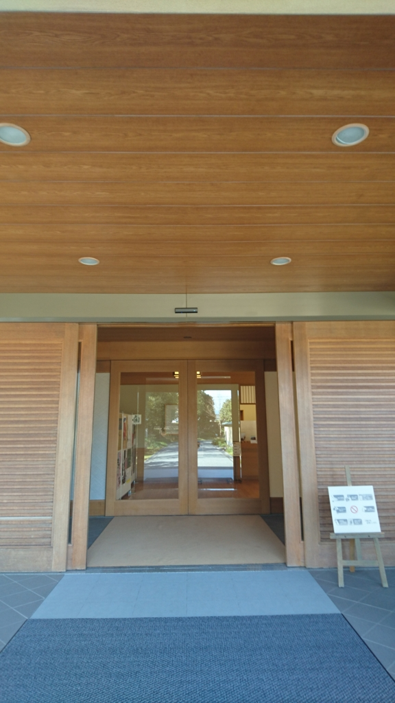 f:id:jijikokkoku:20170226153422j:plain