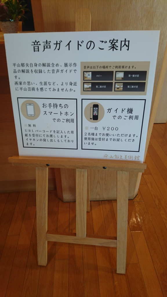 f:id:jijikokkoku:20170226154413j:plain