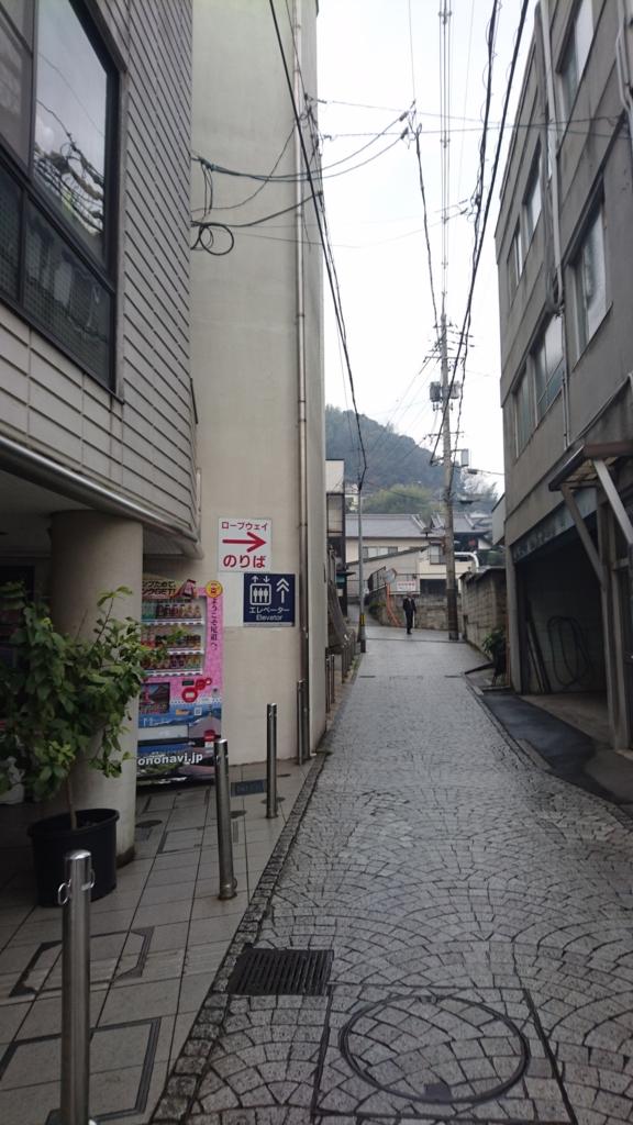 千光寺山頂上行きのロープウェイ 看板