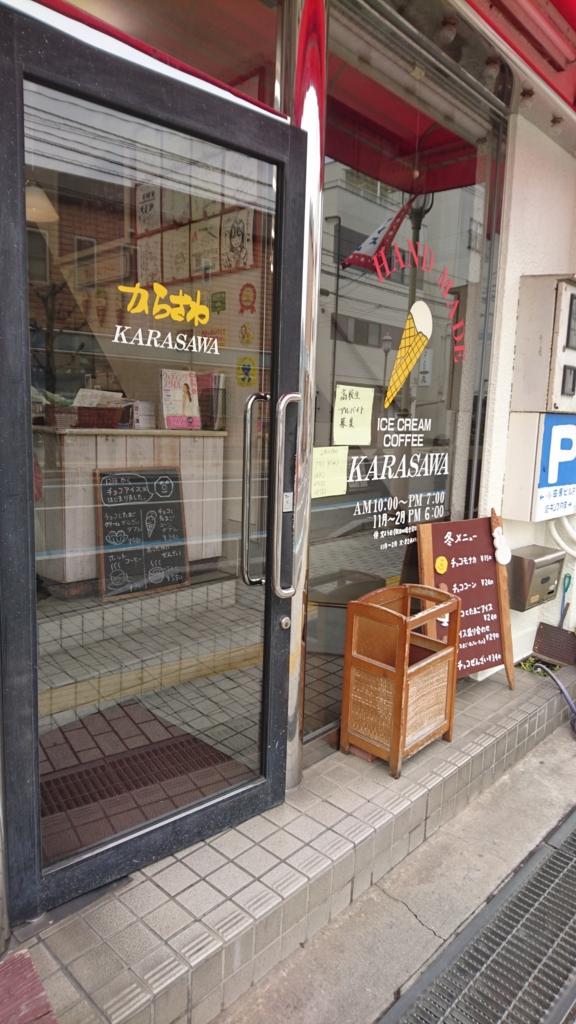 f:id:jijikokkoku:20170301215628j:plain