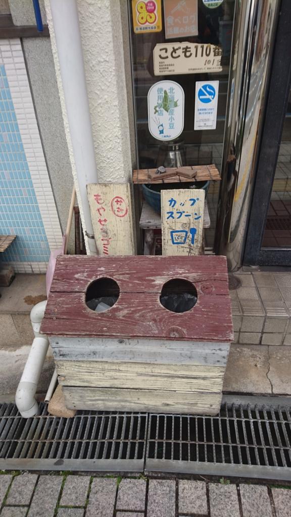 f:id:jijikokkoku:20170301222031j:plain