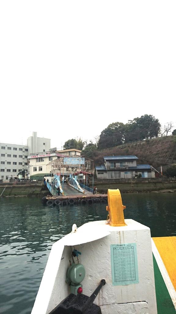 福本渡船4