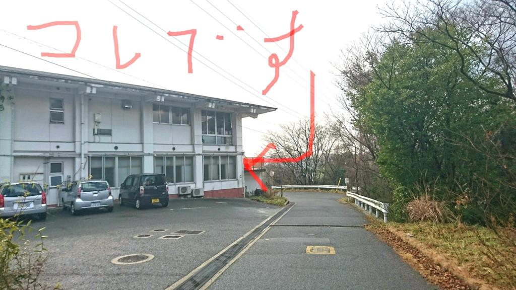 f:id:jijikokkoku:20170302224908j:plain