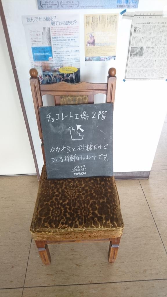 f:id:jijikokkoku:20170302225908j:plain